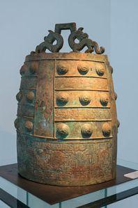 255px-Bronze_Bo_bell_China